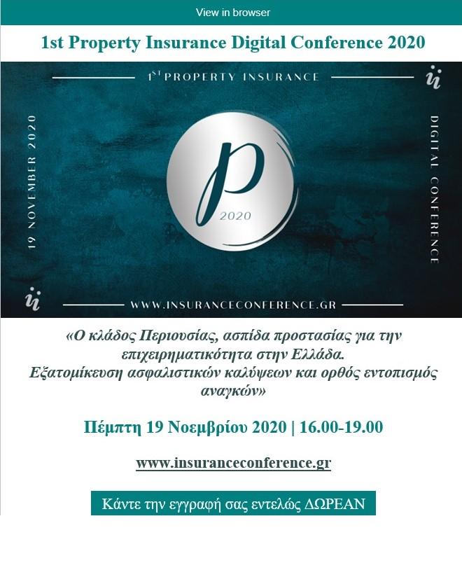 1st Property Insurance Digital Conference 2020 Πηγή: https://insuranceinnovation.gr